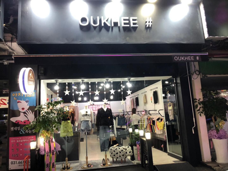 송탄 여성의류 옷가게 오픈 이벤트중✔️❤️