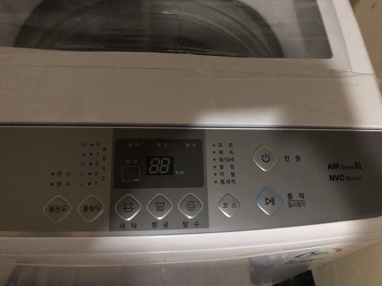 1년된 대우 세탁기 12만원에 급처분해요