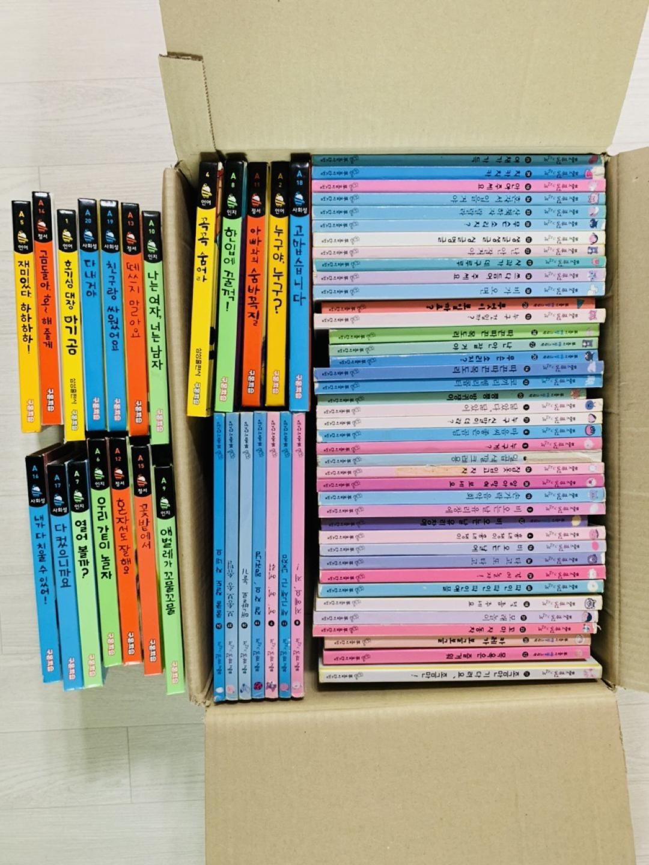 책 유아책 푸름이까꿍+구몬성장발달 그림책