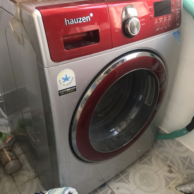 (마지막가격내림)하우젠 드럼세탁기