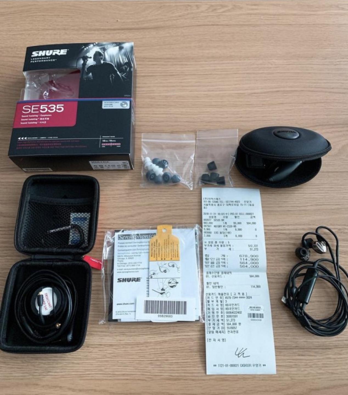 슈어535 인이어 이어폰 및 슈어아이폰용 케이블