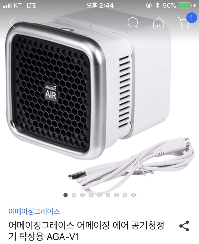 (새상품) 미니 공기청정기