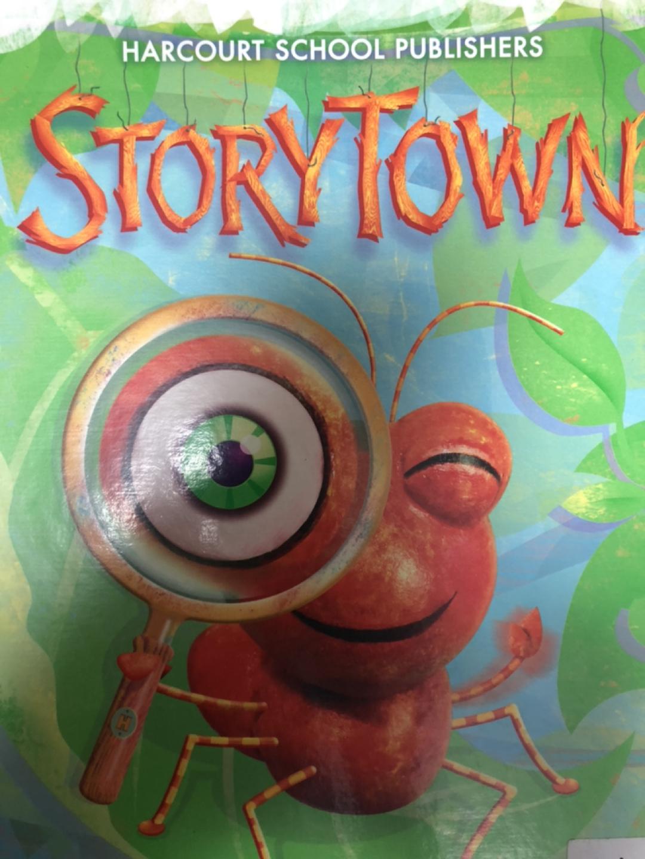 storytown영어학원 책