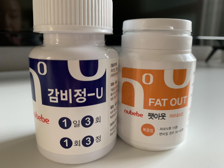 누베베한의원 한약 다이어트