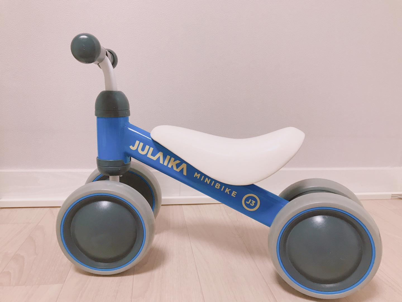 유아자전거/어린이자전거/자전거