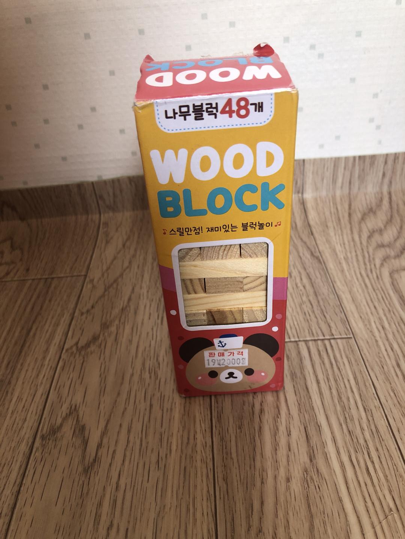 놀이용 나무블럭입니다.(블럭 2게없음니다.)(무료)