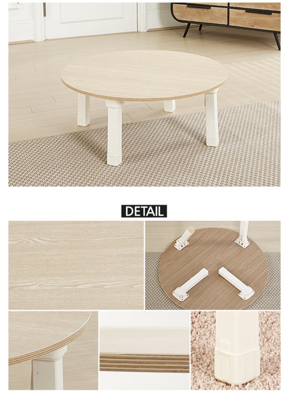 원형 접이식 테이블 69x69cm