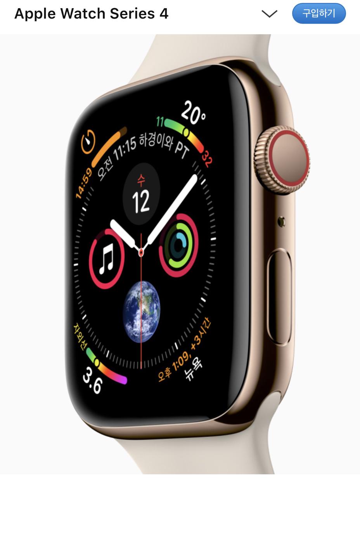 애플워치 3 혹은 4 삽니다