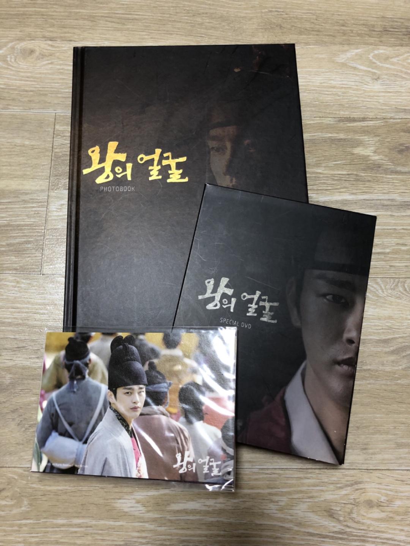'왕의 얼굴'드라마 스페셜 DVD팝니다