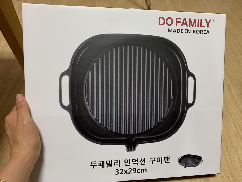 두패밀리 인덕션 구이팬