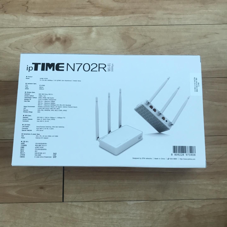 인터넷 공유기 iptime N702R 완전 새제품 팝니다~
