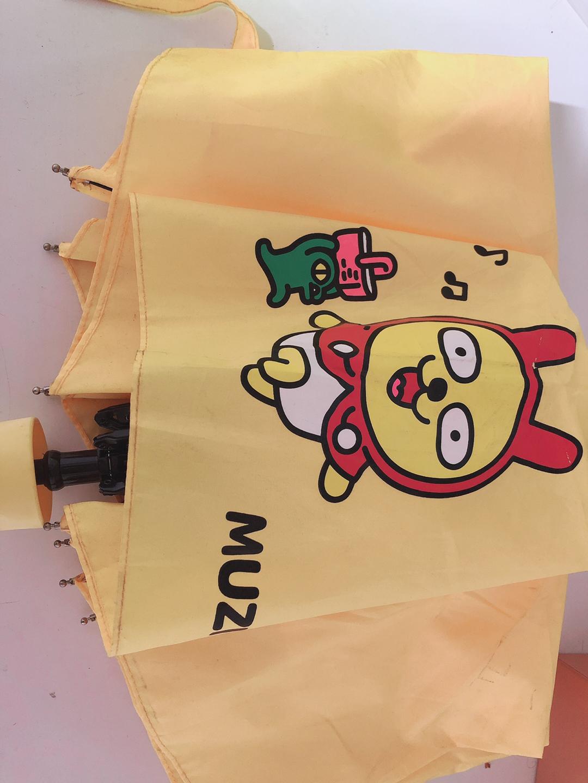 3단 카카오무지우산