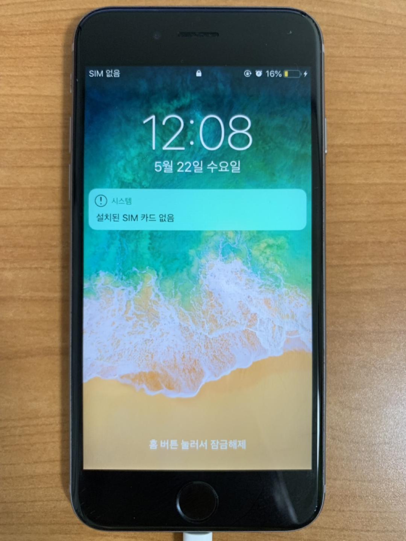 아이폰6s 32기가 스그