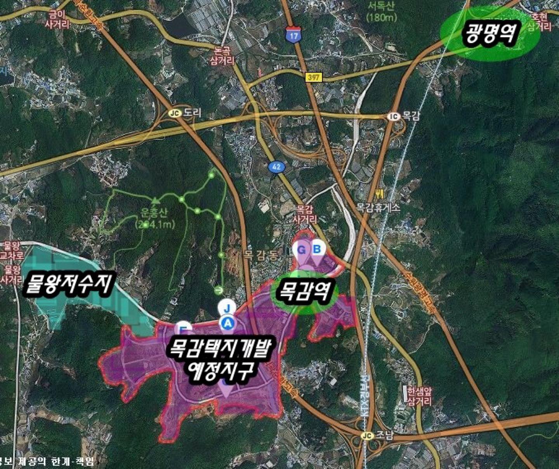 (개인)경기도 시흥 조남동 임야 매매합니다