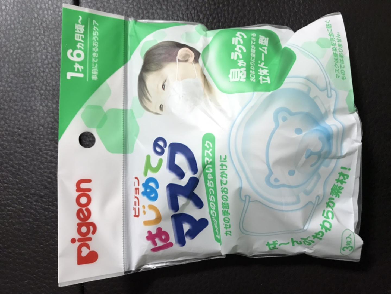 피존 아기 마스크 3개입