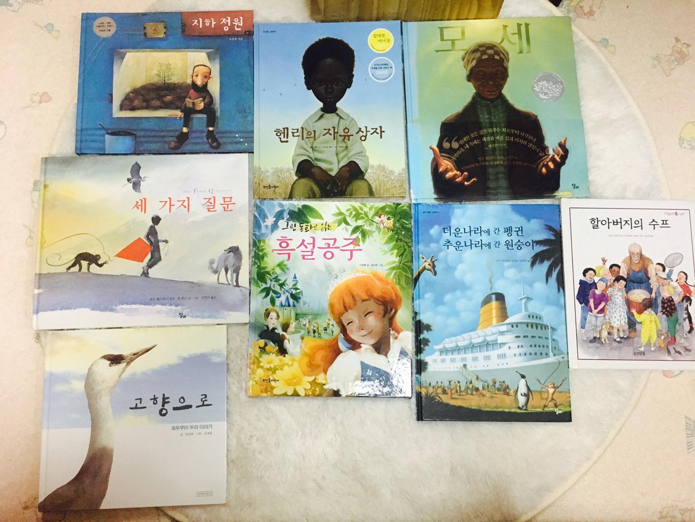 초등학생 동화책 8권+덤1권 일괄판매합니다!