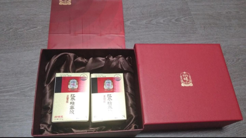 정관장 홍삼정화액 인터넷최저가 220,000 -> 110,000 판매합니다