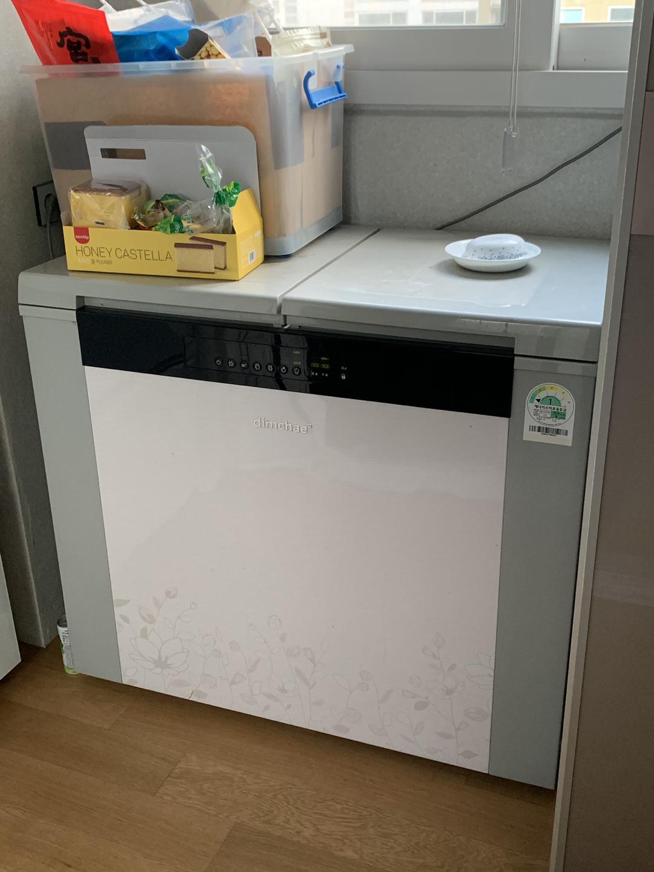 딤채 김치냉장고
