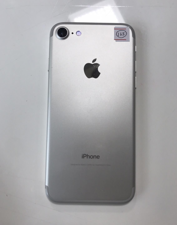아이폰7 128기가 실버