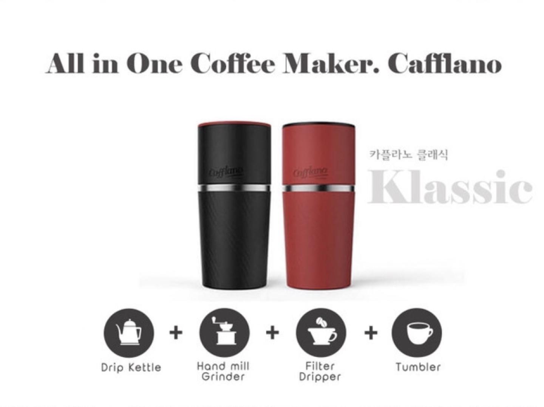 촬영소품으로 사용한 카플라노 클래식 올인원 커피메이커 텀블러 새제품