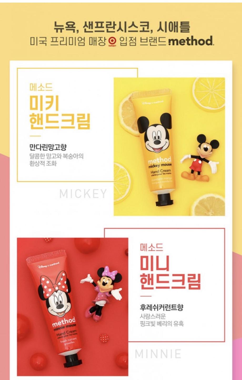 새상품)디즈니 핸드크림3개 + 핸드타올세트