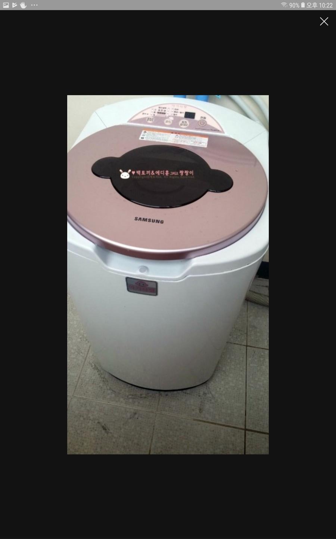 삼성 아기사랑세탁기