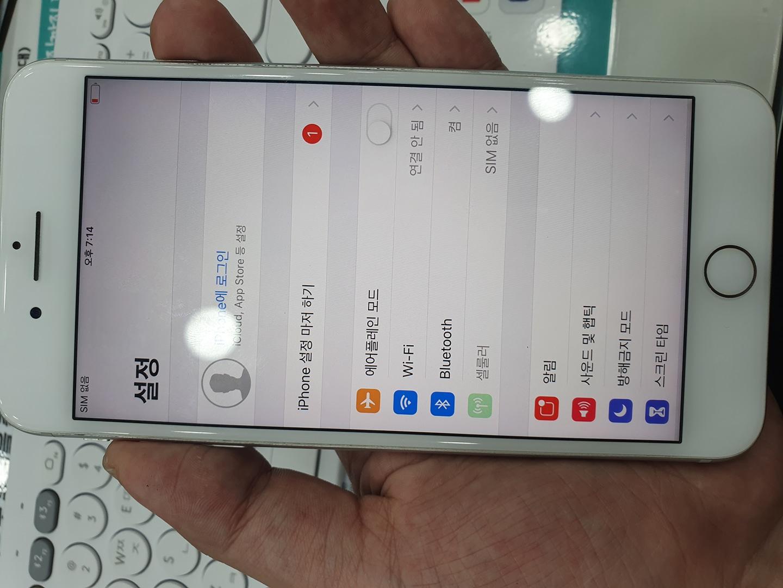 아이폰7+ 32G 판매합니다!