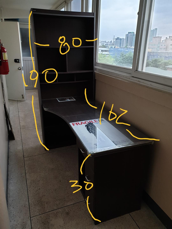 컴퓨터 책상 & 책장