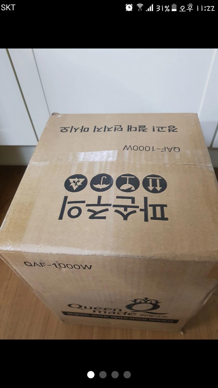 새상품 에어프라이어(2리터)