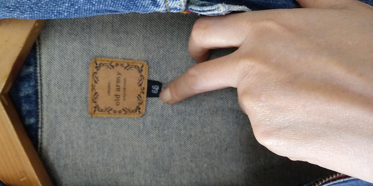 청쟈켓(size 55)