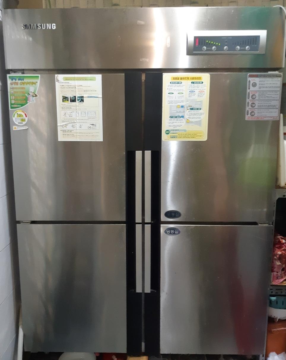 식당용냉장고