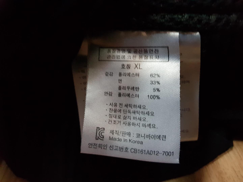 코니 아기띠 XL (슬링 아기띠)