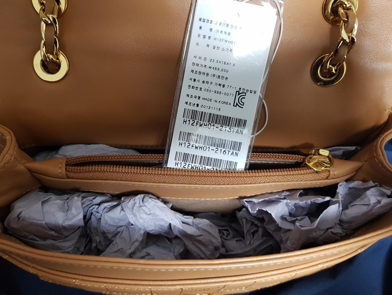 제이에스티나 가방