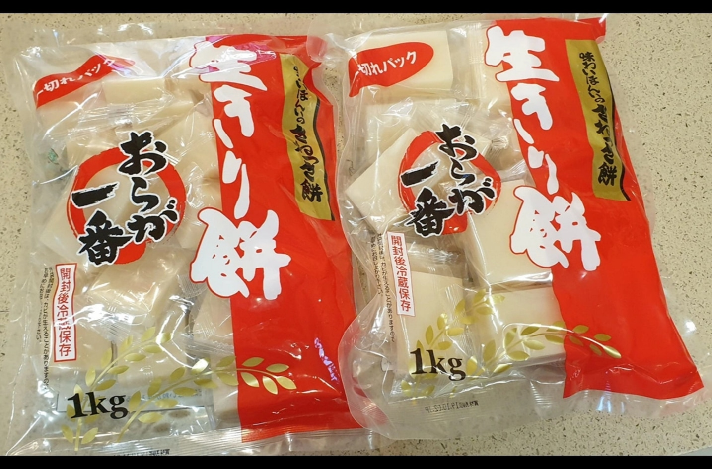 일본떡 2kg! 미개봉