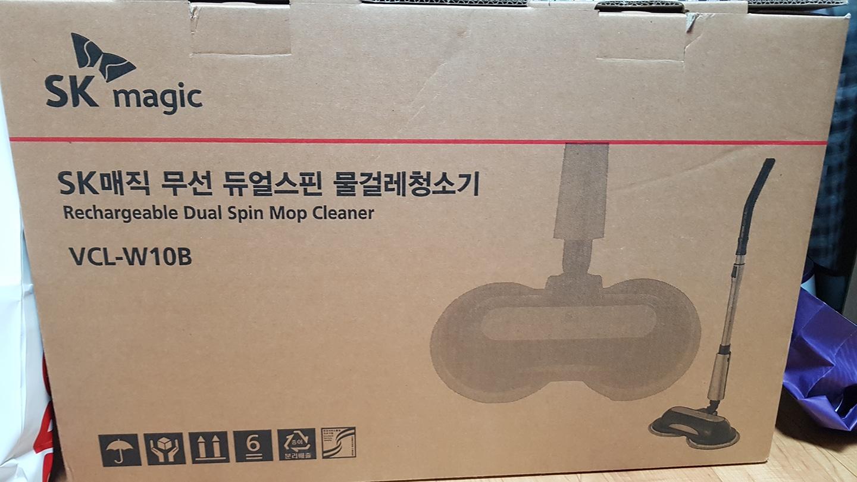 <미개봉신품>SK물걸레청소기판매