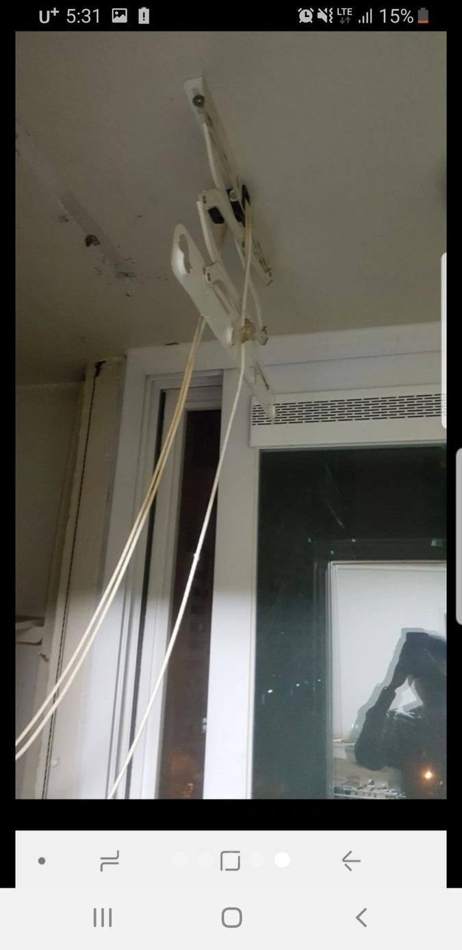 빨래건조대  교체 디자인변겅 설치