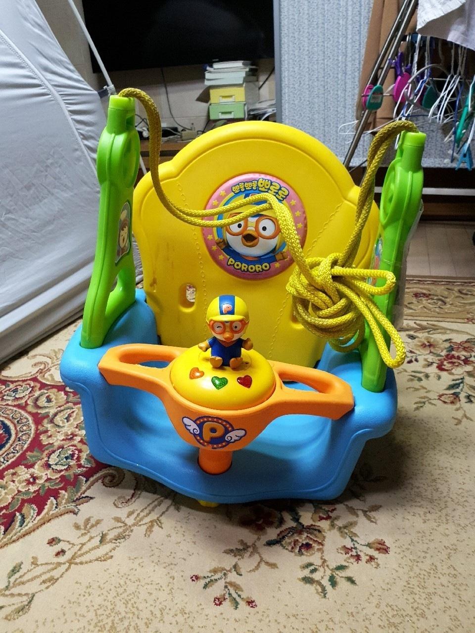 노래나오는 뽀로로 멜로디 안전그네 / 승용완구 / 그네  장난감 아기그네