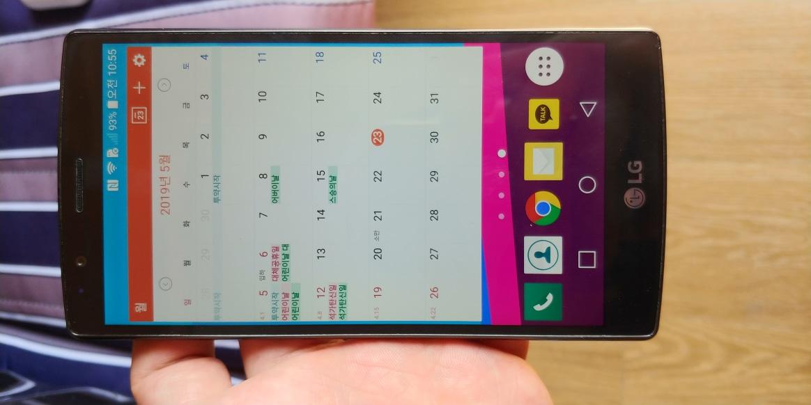 LG G4 32G 보상판매용 혹은 실사용 용