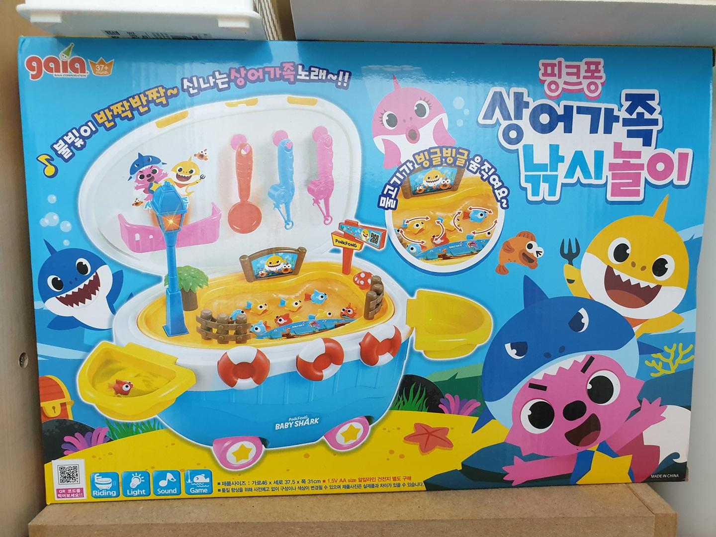 핑크퐁 낚시 놀이 가격내림
