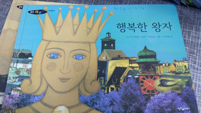 """웅진세계명작 6권  2천원 """" 포르모벼룩시장 """""""