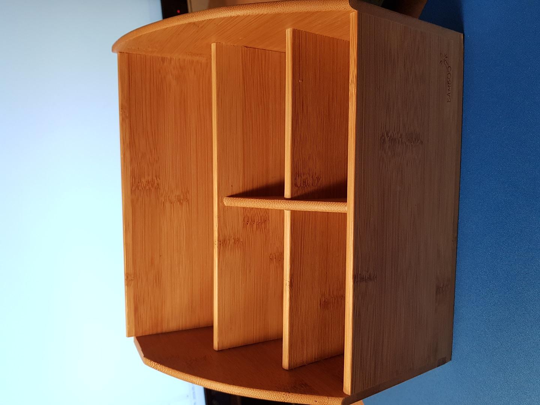 대나무 필통