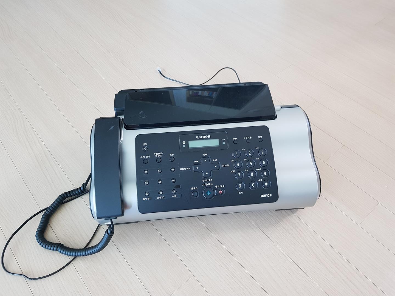 캐논 팩스기