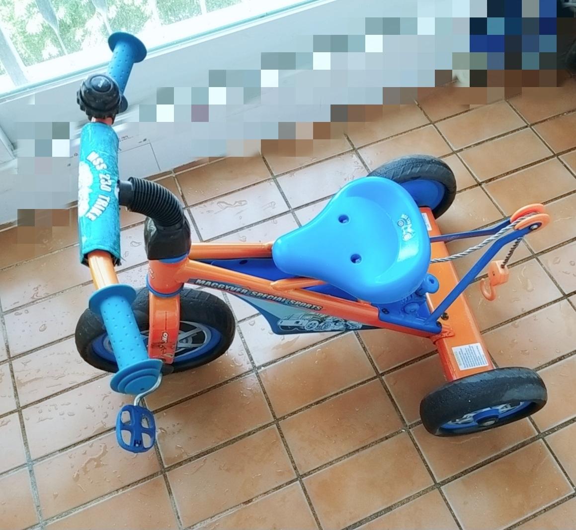 유아자전거