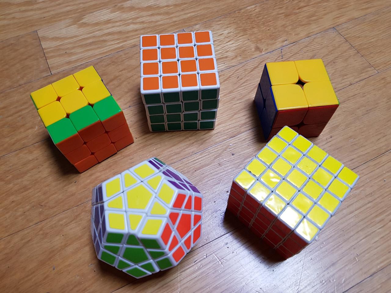 다양한 종류의 큐브