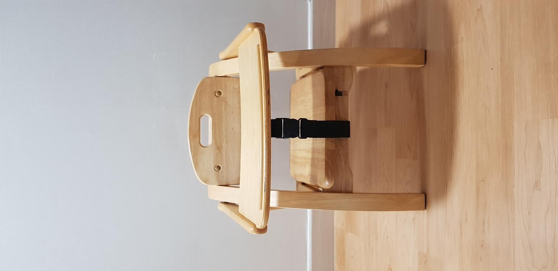 야마토야 로우체어-좌식 식판 의자