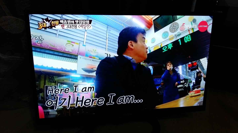 23인치 led TV LG 2013년식