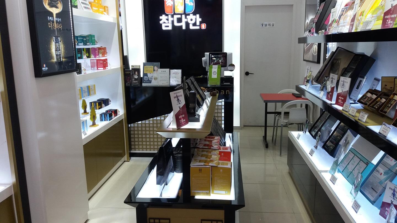 참다한홍삼중앙역점  홍삼.더작 건강즙환.뉴트리코어 비타민