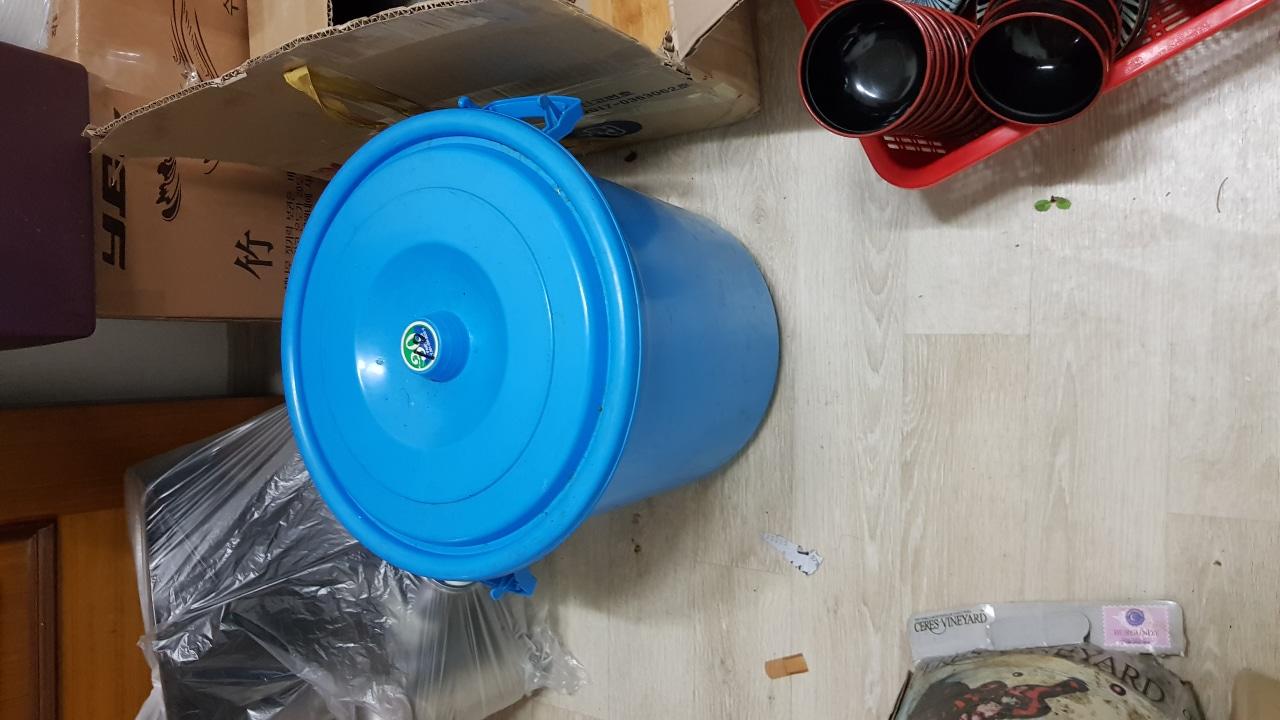 쌀통 다용도통 잠금통 반찬통 파란통 30호