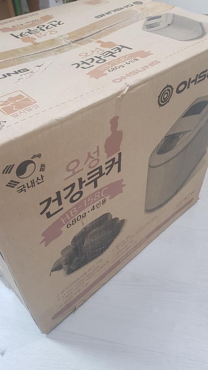 오성 제빵기 쿠커 (HB-158c) 새제품