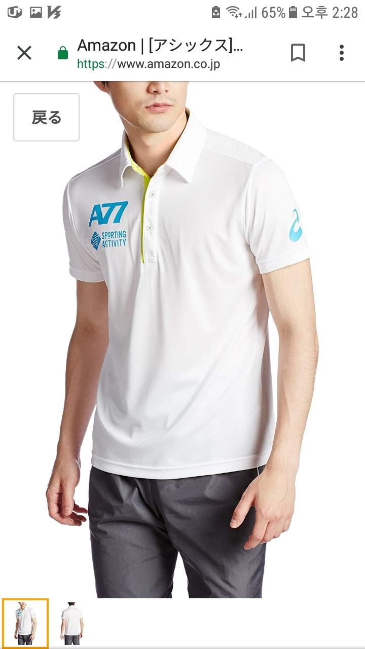 aslcs A77 스포츠셔츠(새제품)